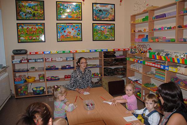 Школа раннего развития (1 - 3 года)